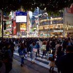 Descoperă comorile ascunse ale orașului Tokyo